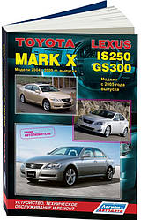 Toyota Mark X 2004-2009, Lexus IS250, GS300