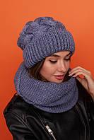 Женский, зимний, головной набор шапка и снуд - восьмерка, джинсового цвета