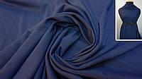 Трикотажна тканина джерсі темно-синя, фото 1
