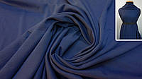 Трикотажная ткань джерси темно-синяя, фото 1