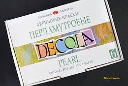 Краски акриловые перламутровые, 6 цветов, 20 мл, DECOLA
