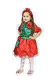 Дитячий карнавальний костюм троянди, фото 4