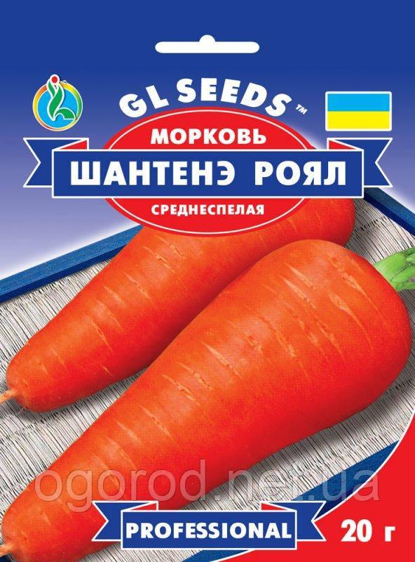 Шантене Роял насіння моркви 20 грам