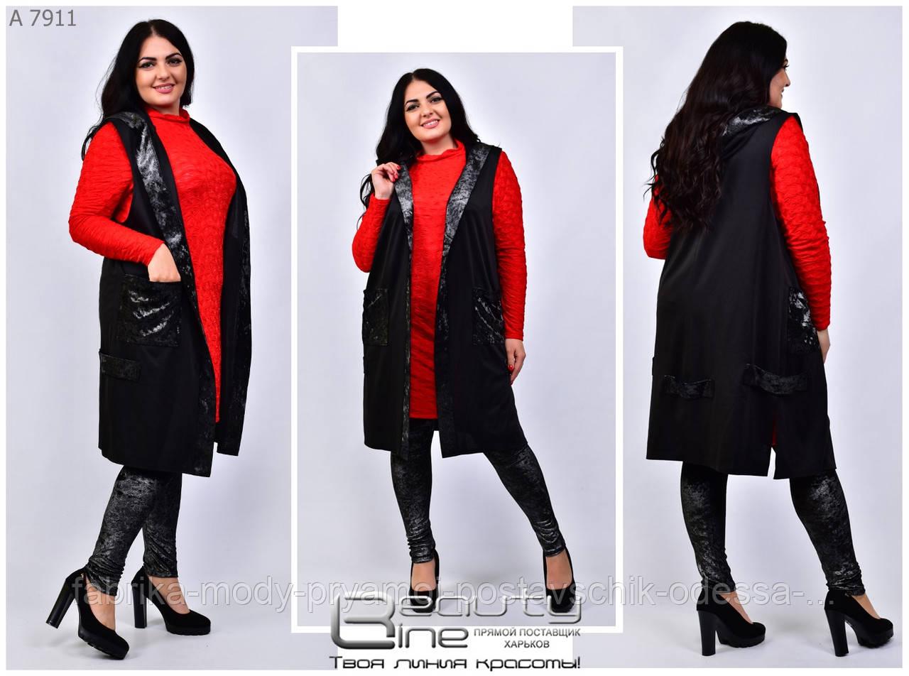 Нарядный женский  тройка костюм 48-62 размер №7911