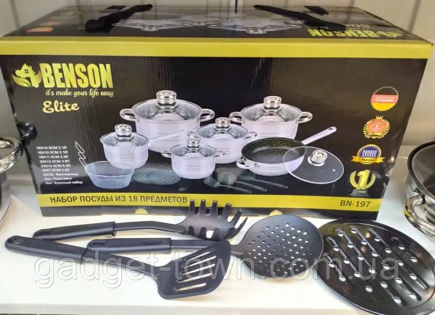 Набор посуды для кухни Benson BN-197  (18 предметов)