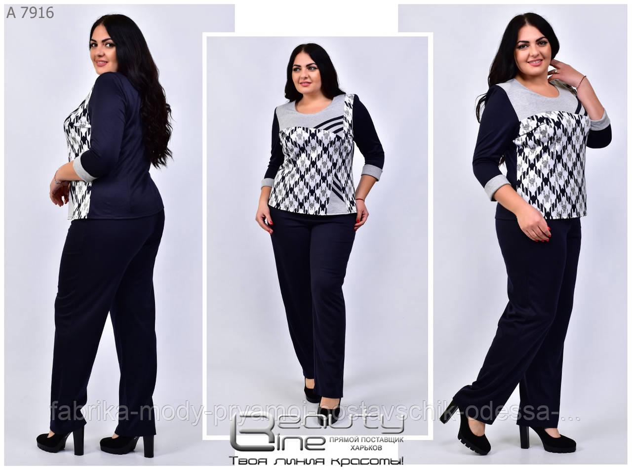 Нарядный женский  костюм 48-62 размер №7916