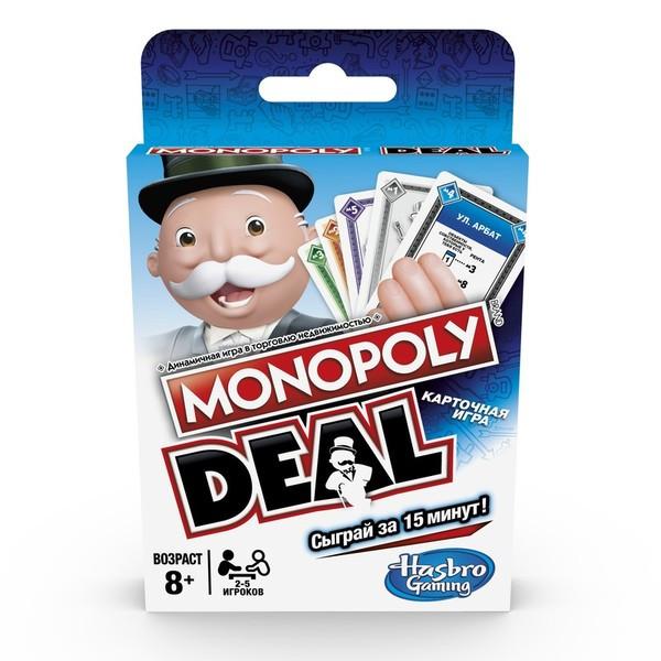 "Hasbro gaming карточная игра ""Монополия"""