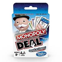 "Hasbro gaming карточная игра ""Монополия"", фото 1"