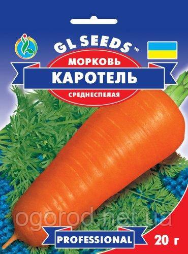 Каротель семена моркови 20 грамм