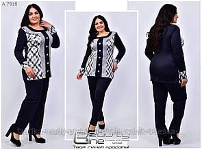 Нарядный женский  костюм 48-62 размер №7918