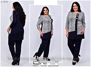 Нарядный женский  костюм 48-62 размер №7919