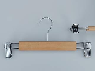 Плечики вешалки тремпеля деревянные светлые  для брюк и юбок, длина 28 см