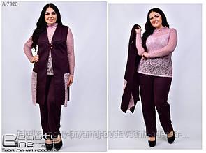 Нарядный женский  тройка костюм 48-62 размер №7920