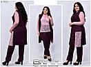 Нарядный женский  тройка костюм 48-62 размер №7920, фото 2