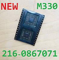 AMD 216-0867071 M330 в ленте 2018+ ОРИГИНАЛ
