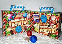 Новорічна упаковка-коробка на цукерки