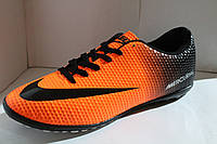 Футбольные кроссовки(копы) Nike сороконожки на шнурке для игры в футбол на шнуровке оранжевые