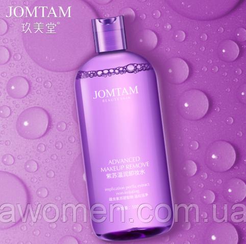 Средство для снятия макияжа JOMTAM Advanced Makeup с экстрактом базилика 500 ml