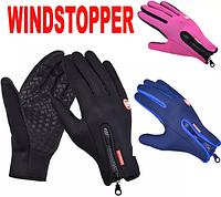 Вело-лыжные зимние перчатки сенсорные Windstopper на флисе неопрен