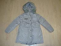 Куртка парка Glo Story