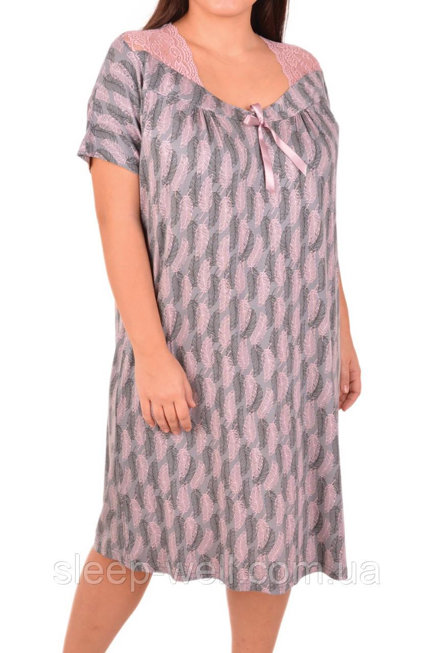 Нічна сорочка великих розмірів, Nicoletta