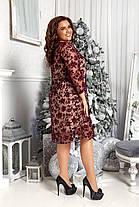 Платье  БАТАЛ ажурное в расцветках 96671, фото 2