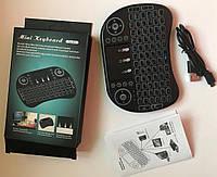 Пульт клавиатура ТВ русский подсветка тачпад Bluetooth для TV Box Smart KEYBOARD i8 LED