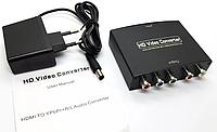 Конвертер переходник HDMI -> компонентный YPbPr+audio /хдми/кабель