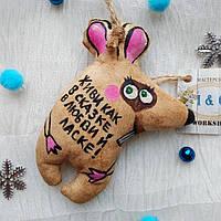 Ароматизированная Игрушка Крыса или мышка с ароматом кофе, ванили и корицы .