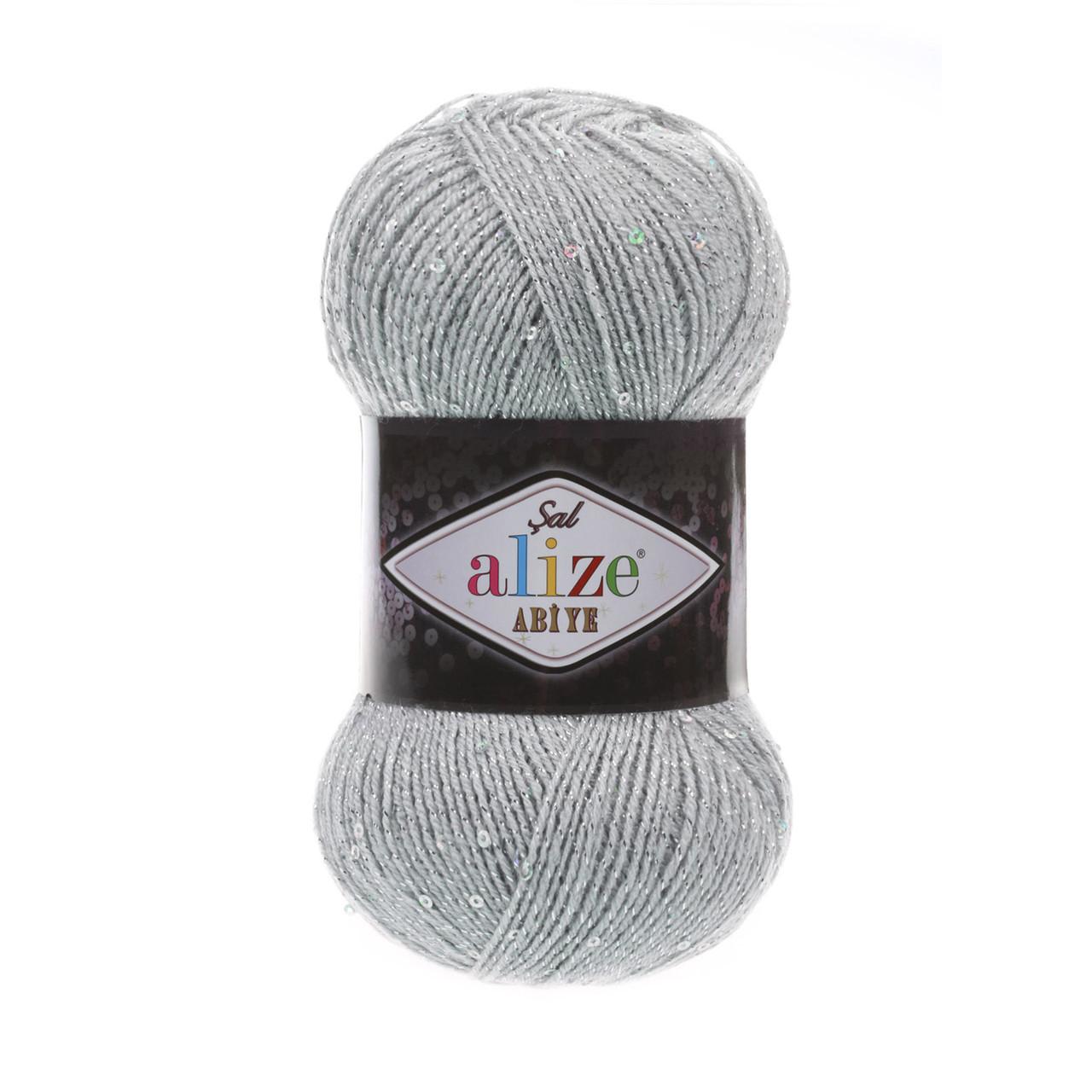 Пряжа Alize SAL ABİYE Ализе Сал Абийе с паетками, цвет №21 серый