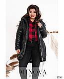 Тёплая зимняя куртка большого размера на подкладке с капюшоном р.50-52, 54-56, 58-60, 62-64 код 3296Ф, фото 2