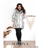 Тёплая зимняя куртка большого размера на подкладке с капюшоном р.50-52, 54-56, 58-60, 62-64 код 3296Ф, фото 6