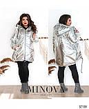 Тёплая зимняя куртка большого размера на подкладке с капюшоном р.50-52, 54-56, 58-60, 62-64 код 3296Ф, фото 4