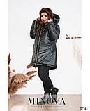 Тёплая зимняя куртка большого размера на подкладке с капюшоном р.50-52, 54-56, 58-60, 62-64 код 3296Ф, фото 3