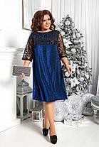 Платье шикарное  БАТАЛ в расцветках 96685, фото 2