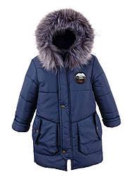 Детская зимняя куртка на овчине и с опушкой на мальчика, р.110,116,122