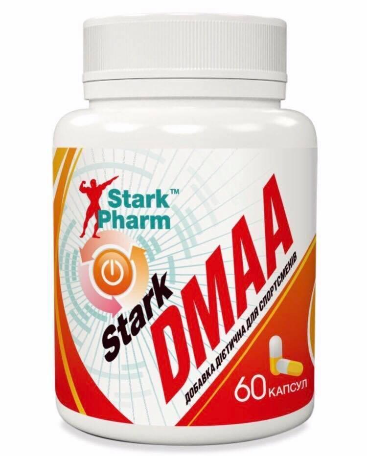 DMAA 50 мг Stark Pharm 60 капсул