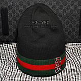 Мужской комплект набор вязаная шапка и хомут шарф Gucci черный теплый шерсть модный молодежный Гуччи реплика, фото 2