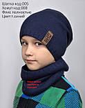 Шапка подростковая на флисе зимняя для Мальчика, фото 6