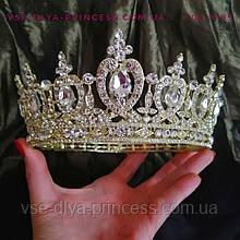 Корона круглая под золото, диадема, тиара, высота 7 см.