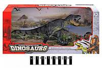 Игрушка Динозавр Рекс SC041