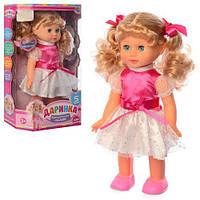 Кукла интерактивная M 3883-1 S UA Даринка
