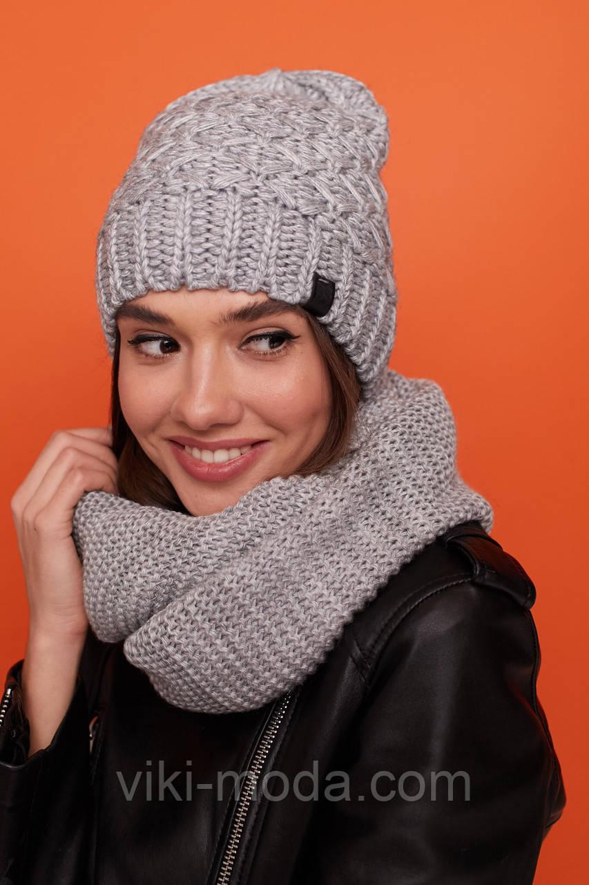 Женский, стильный, головной набор шапка и снуд - восьмерка