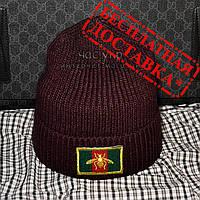 Брендовая женская вязаная шапка Gucci бирюзовая теплая стильная шапочка новинка 2019 года Гуччи реплика Бордовый