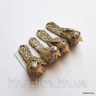 Птички декоративные в блёстках, пенопласт, 3.5×1.3 см, Цвет: Золото (4 шт./набор)