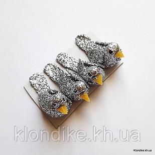 Птички декоративные в блёстках, пенопласт, 3.5×1.3 см, Цвет: Серебро (4 шт./набор)