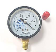 Вакуумметр ДВ 05063 (Диаметр корпуса: 63 мм; КЛ: 2.5; М12х1.5) IP40. С поверкой (MK228)