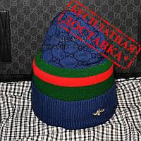 Брендовая мужская вязаная шапка Gucci серая шерсть стильная новинка 2019 года зимняя на флисе Гуччи реплика Синий
