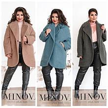 Яскраве і привабливе, до того ж дуже тепле пальто великого розміру, р. 1(44-48), 2(50-54) код 3283Ф
