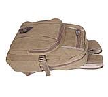 Рюкзак мужской текстильный 303333-1Beige Бежевый, фото 6